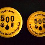 500年の歴史を持つビール純粋令とドイツビールの日