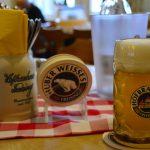 【嬉しい情報がきっと満載】ドイツビールブログ始めました!Prost!