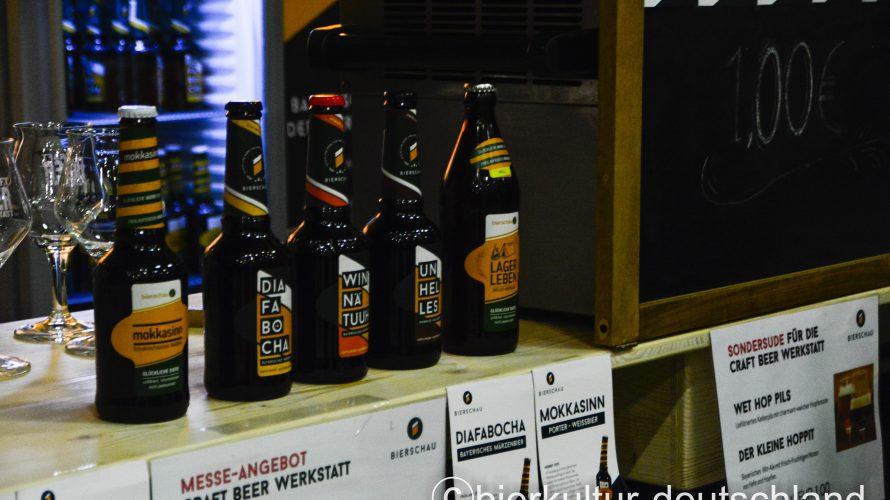 【現地リポート】ドイツCraftbeer見本市初体験その2【ぶらりビール旅】