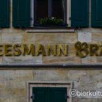 【バンベルク醸造所】ピルスの王様Keesmannでフランケン料理も