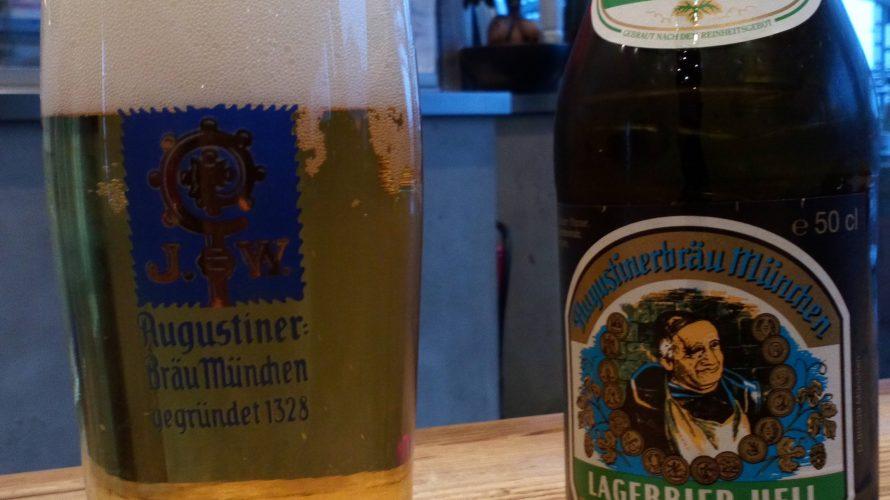 【ドイツビールの種類】南ドイツで愛されるへレスについて