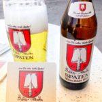 ミュンヘン ヘレス誕生125周年! ビール好きに大還元【シュパーテン】