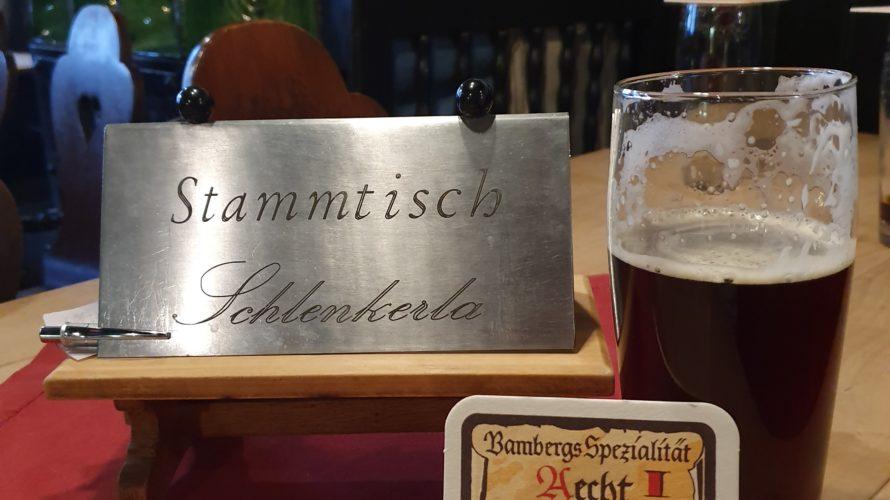【ドイツビールの世界】ラオホビア(スモークビール)の起源とバンベルク