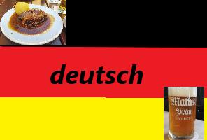 【旅のドイツ語講座8】買い物で使える単語帳1【食材の名前野菜・くだもの編】日本語よみかた付