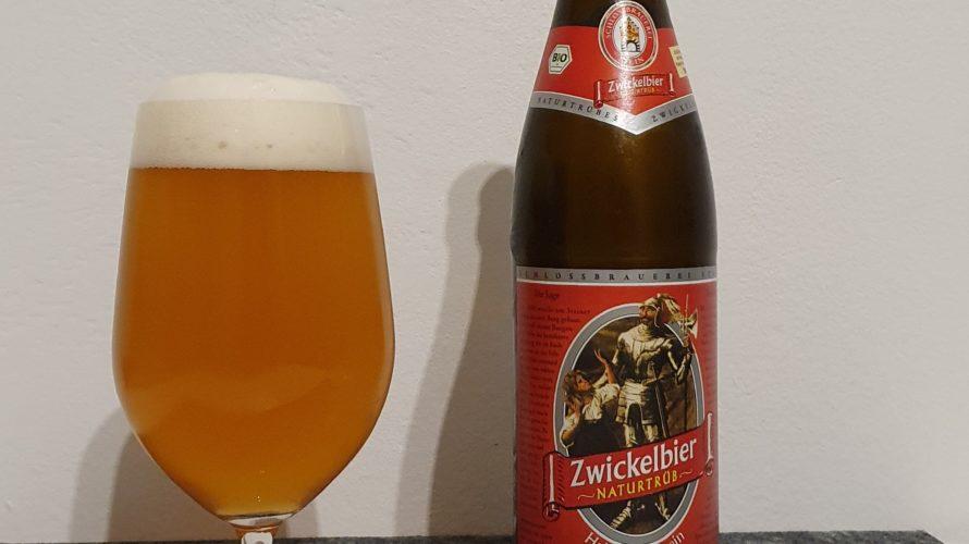 【ドイツビールの世界】ツヴィッケルビール・ケラービール(ビアスタイル紹介)
