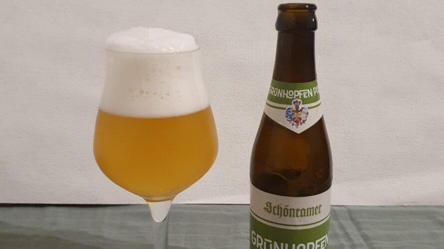 【ドイツスペシャルビール】Grünhopfen Bier 期間限定とれたてホップビール
